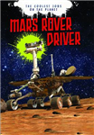 Mars Rover Driver