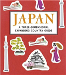 Japan: A Three-Dimensional Expanding Country Guide