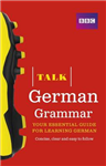 Talk German Grammar