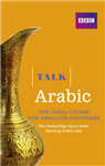 Talk Arabic Book 2nd Edition