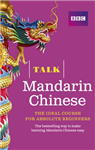 Talk Mandarin Chinese Book/CD Pack