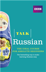 Talk Russian Book/CD Pack
