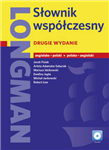 Slownik Wspolczesny 2 Cased and CD ROM Pack