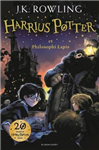 Harry Potter and the Philosopher's Stone Latin