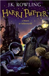 Harry Potter and the Philosopher's Stone Welsh