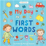 My Day: First Words