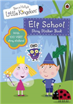 Ben And Holly\'s Little Kingdom: Elf School Shiny Sticker Book