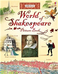 World of Shakespeare Picture Book ?Library Edition]