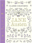 Classic Colouring: Jane Austen  adult colouring book