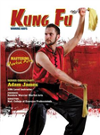 Kung Fu: Winning Ways