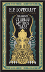 Complete Cthulhu Mythos Tales (Barnes & Noble Collectible Cl