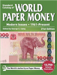 Standard Catalog of World Paper Money, Modern Issues, 1961-P