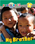Family World: My Brother