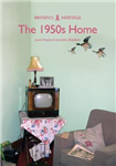 1950s Home