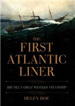 First Atlantic Liner