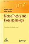 Morse Theory and Floer Homology
