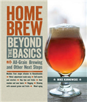 Homebrew Beyond the Basics