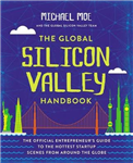 Global Silicon Valley Handbook