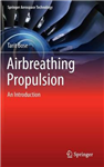 Airbreathing Propulsion: An Introduction