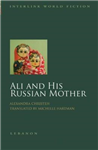 Ali and His Russian Mother