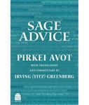 Sage Advice: Pirkei Avot