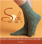 Sock Innovation: Knitting Techniques and Patterns for One-of-a Kind Socks