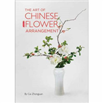 Art of Chinese Flower Arrangement