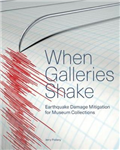 When Galleries Shake - Earthquake Damage Mitigation for Muse