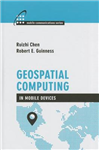 Geospacial Computing in Mobile Devices