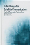 Filter Design for Satellite Communications: Helical Resonato