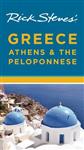 Rick Steves\' Greece: Athens & the Peloponnese