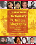 Berkshire Dictionary of Chinese Biography: Volume 4