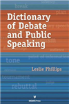Dictionary of Debate and Public Speaking