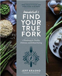 Find Your True Fork
