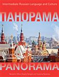 Panorama: Intermediate Russian Language and Culture, Student