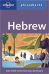 Hebrew Phrasebook 2