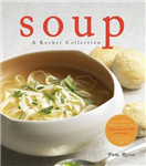 Soup: A Kosher Collection