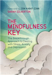 Mindfulness Key