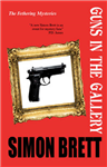 Guns in the Gallery