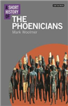 Short History of the Phoenicians