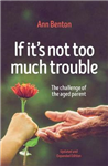 If It's Not Too Much Trouble - 2nd Ed.