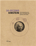 30-Second Einstein