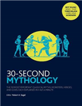 30-Second Mythology