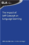 Impact of Self-Concept on Language Learning