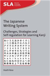 Japanese Writing System