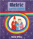 Melric and the Crown