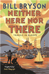 Neither Here, Nor There