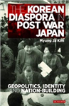 Korean Diaspora in Post War Japan