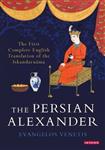 Persian Alexander