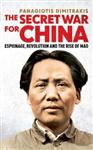 Secret War for China
